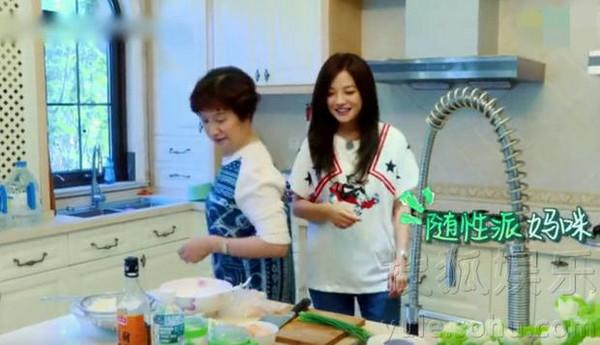 ▲趙薇豪宅廚房曝光。(圖/翻攝自搜狐娛樂)