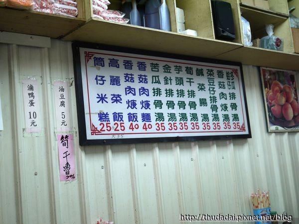 ▲彰化北斗美食。(圖/三高sir提供)