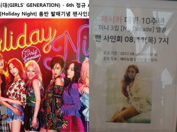 少女時代10週年合體會粉絲 Jessica就在隔壁簽名!(圖/翻攝自韓網、IG)