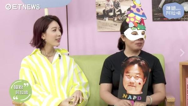 ▲ETNEWS星光雲直播節目《韓國阿拉唷》首集邀請到主辦南韓天王製作人PD的粉絲團分享。(圖/ETNEWS)