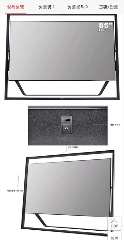 ▲▼網友找出太陽客廳的電視品牌型號和價格。(圖/翻攝自아이돌 이슈臉書)