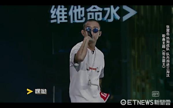 ▲▼中國有嘻哈gai。(圖/翻攝愛奇藝)