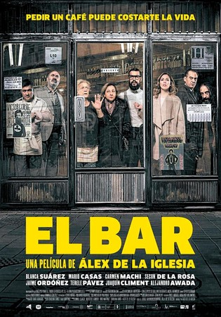 《抓狂酒吧》電影海報。