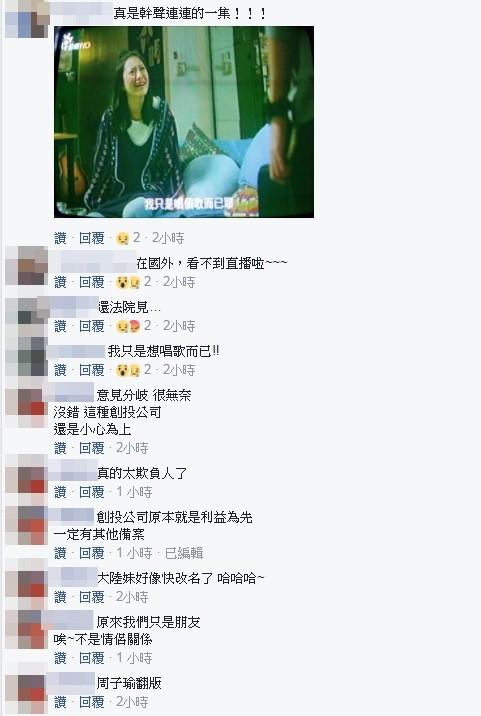 ▲王丁筑扮演文青歌手,被冠上台獨歌手道歉。(圖/翻攝自《他們在畢業前一天爆炸》臉書)