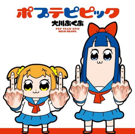 明明是超平面的二次元女子高中生角色,卻擁有超細心描繪的現實的 3D 中指,成為日本超人氣的表情圖。