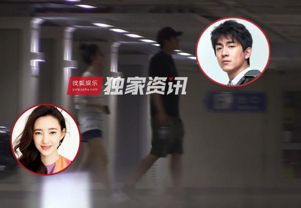 《楚喬傳》林更新和王麗坤爆姐弟戀。(圖/翻攝自搜狐娛樂)