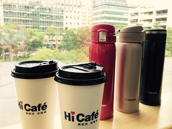 好友分享日限時只要3天!超商咖啡全品項買一送一