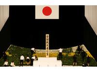 ▲▼72周年終戰紀念日,日本舉行「戰歿者追悼儀式」。(圖/路透社)