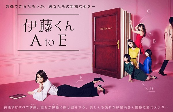 ▲佐佐木希新戲《伊藤君A到E》扮演被隨便對待的女人。(圖/翻攝自日網《藝能NEWS》)