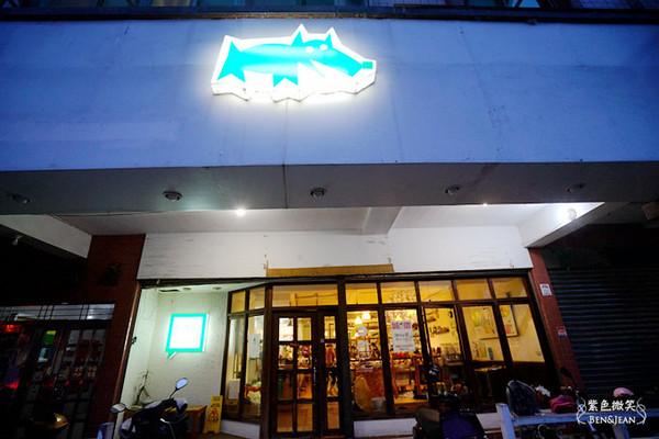 宜蘭主捕魚類摒擋的人氣餐廳 好像回家用飯!