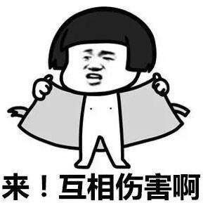 大檸檬用圖(圖/翻攝自iAsk.tw)