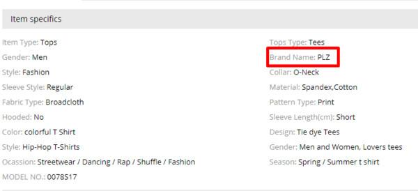 ▲▼賴冠霖身上穿的應是國外網路自創品牌PLZ的衣服。(圖/翻攝自aliexpress PLZ品牌頁面)