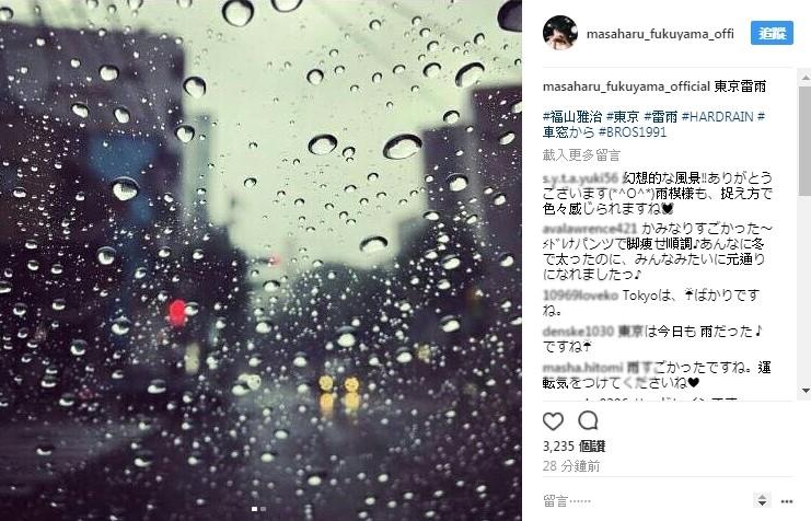 ▲▼福山雅治開設Instagram! 「每天都會更新」。(圖/翻攝自福山雅治IG)