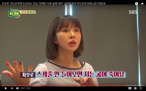 ▲▼「除了當藝人啥都不會」 韓女團出道6年零收入:我會餓死(圖/翻攝自SBS)