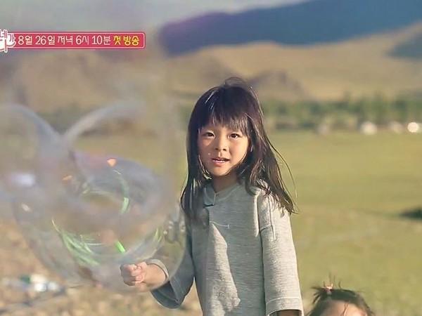 ▲秋小愛6歲變美了。(圖/翻攝自YouTube SBSNOW)