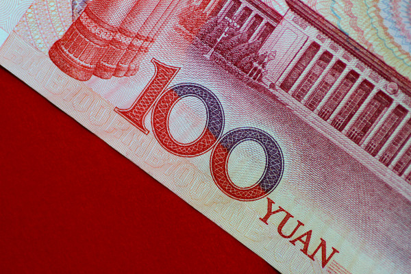 ▼人民币100元纸钞.(图/路透社)