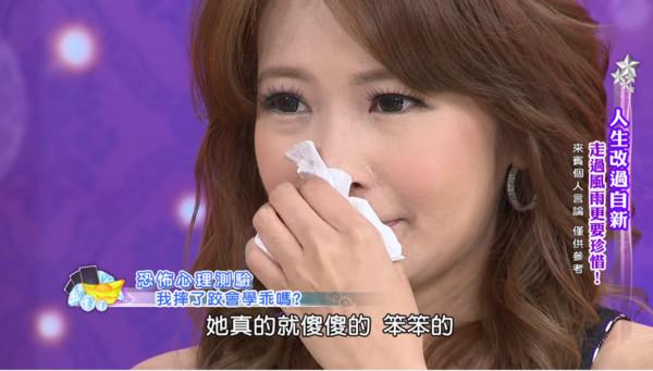 ▲Makiyo上節目,媽媽顯靈(圖/翻攝自YouTube)