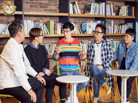 ▲▼製作人罷工「要求MBC社長下台」 《無挑》確定停播!(圖/翻攝自《無限挑戰》)