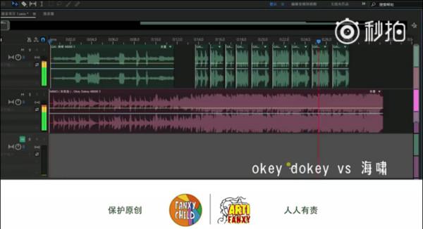 《中國有嘻哈》連歌都爆抄襲。(圖/翻攝自WINNERxNTH 大馬後援會 MYFC臉書)