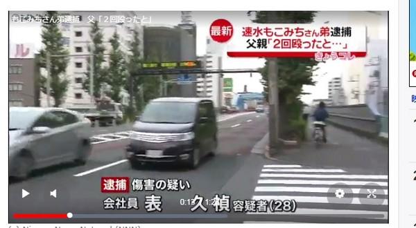 ▲速水茂虎道弟弟俵尚希因馬路上痛毆男子,被警方逮捕。(圖/翻攝自日本電視台畫面)
