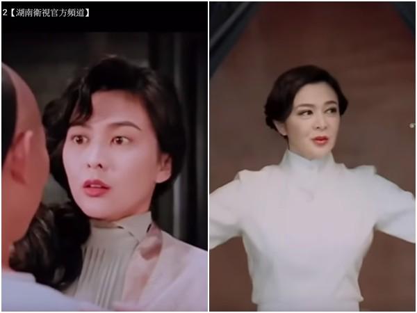 關之琳再扮「十三姨」。(圖/翻攝自YouTube)