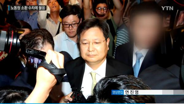 ▲▼ 製作人罷工「控血汗壓榨」 MBC社長金長謙遭逮捕!(圖/翻攝自YTN)