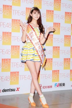阿部瑪利亞現場宣布移籍TPE48,是首位日籍成員。