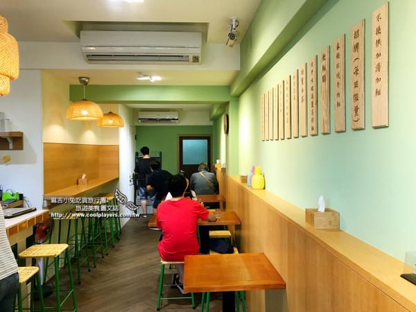 台中日式清新风小面馆 招牌春梅红烧牛肉面!图片