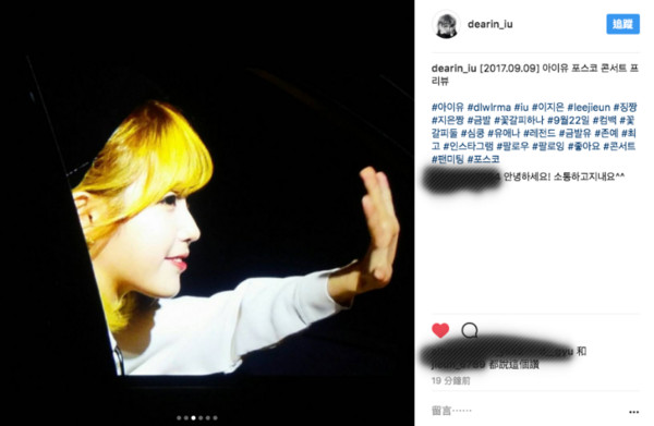 ▲▼▲▼IU染成金色短髮! 白皙肌膚+紅唇美如真人洋娃娃(圖/翻攝自dearin_iu IG)