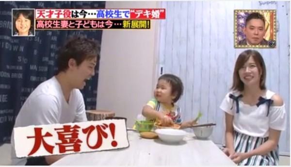 ▲齋藤隆成現在20歲,靠餐廳打工養活一家三口。(圖/翻攝自日網)