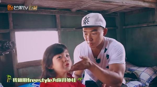 ▲▼《爸爸去哪兒5》主題曲MV曝光。(圖/翻攝自YouTube/湖南衛視芒果TV官方頻道)