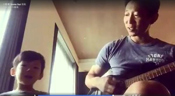 隋棠兒子Max唱歌。(圖/翻攝自隋棠臉書)