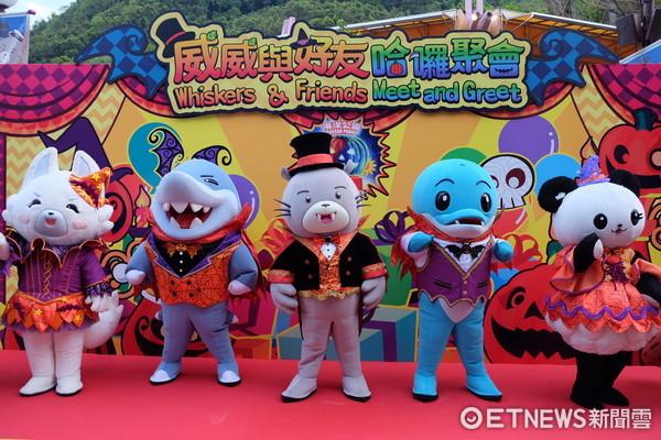 施展欢笑魔法 香港海洋公园的童趣万圣节
