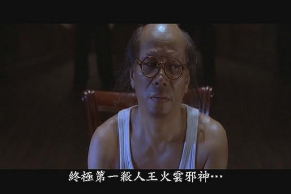在周星驰电影《功夫》中,秃头,戴眼镜,个性超跩的阿伯就是「火云