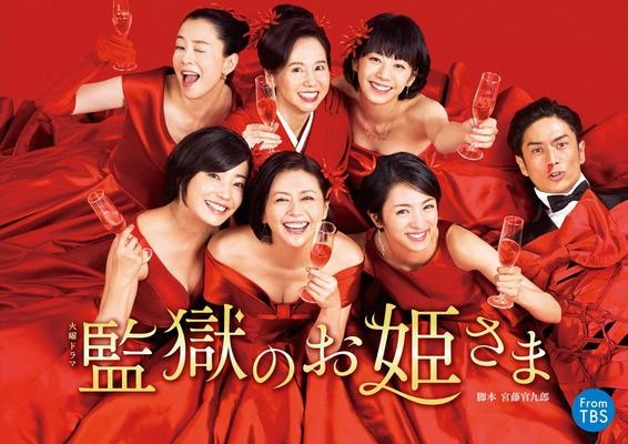 日剧步入高龄化 秋季主角平均44.5岁,主要的观众是中老年