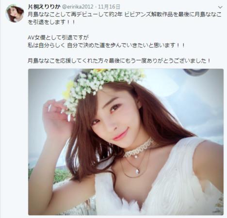 台湾8888av_收服金主「玛莎拉蒂任她开」 定居台湾av女优宣布引退