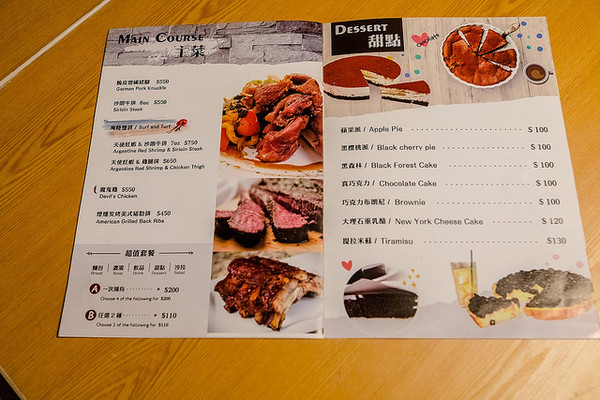 永康汉堡街水饺大豆腐多国自制台北、商圈、豆浆料理分量图片