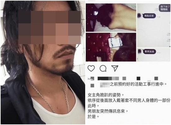 欧美群交网_摄影师主办群交趴.(图/翻摄自ig)