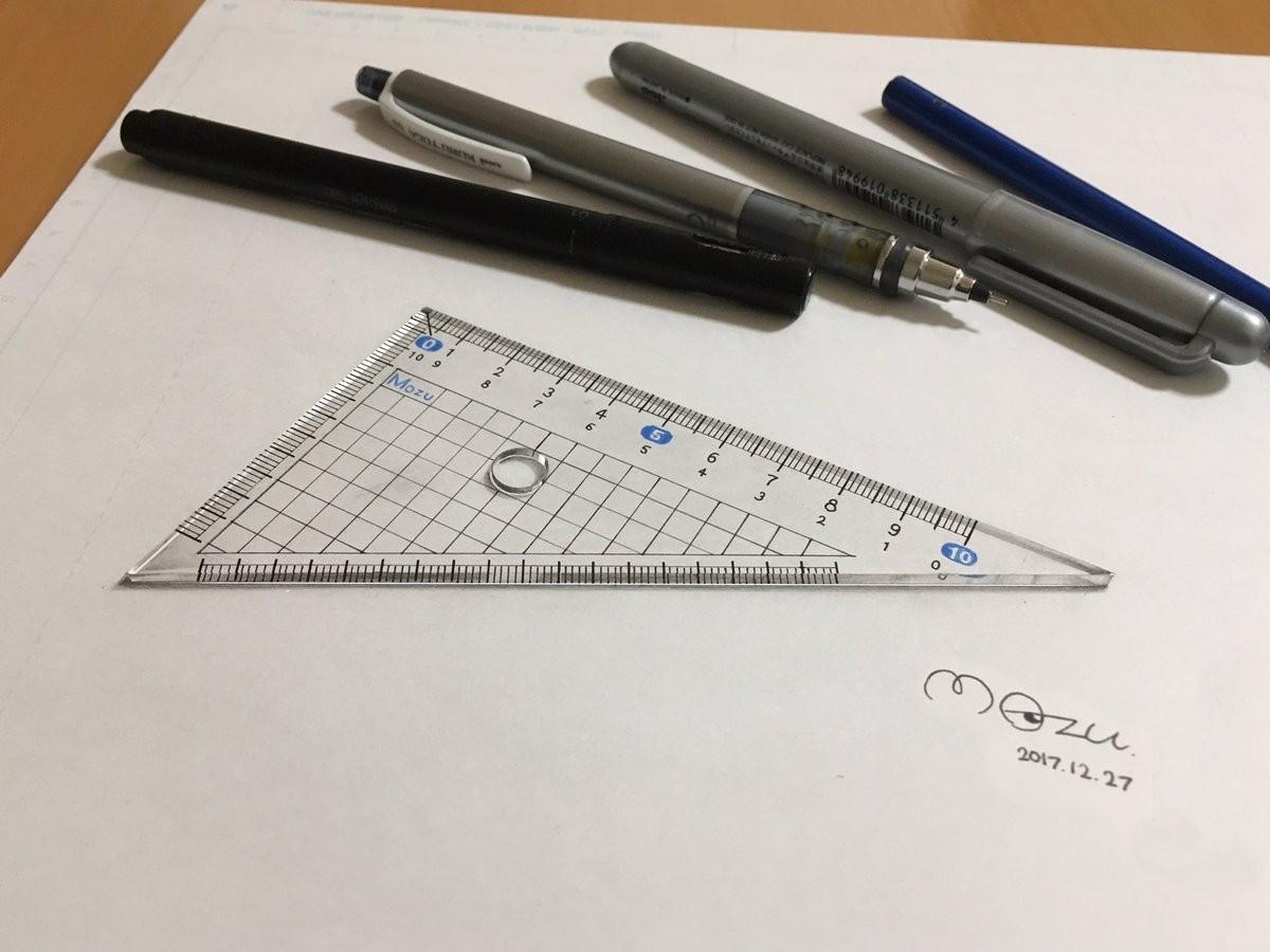 神 绘画笔记 三角板掉不下来 网见橡皮屑 靠还以为是真的