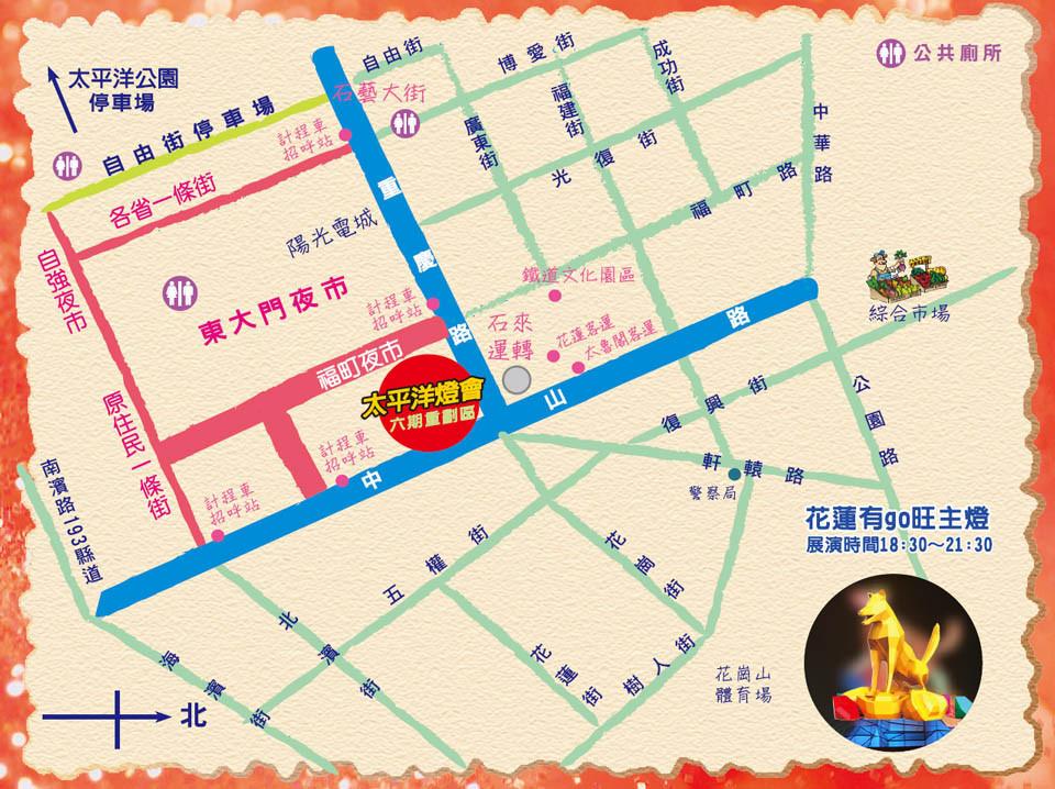 花莲旅游地图手绘