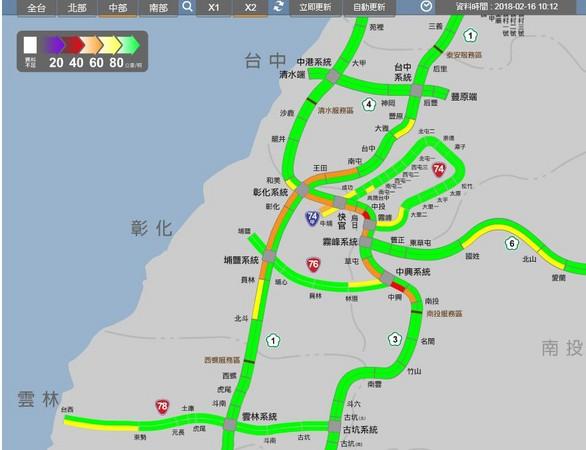 湖口各乡镇地图
