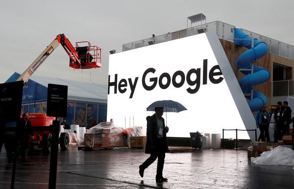 ▲ ▼ Google. (Photo / Reuters)
