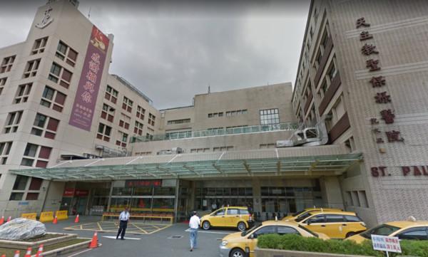▲▼天主教聖保祿修女會醫院,聖保祿醫院。(圖/翻攝自GoogleMap)