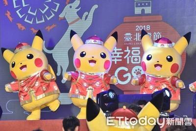6隻皮卡丘穿紅旗袍現身台北燈節 3月3日上街遊行會粉絲