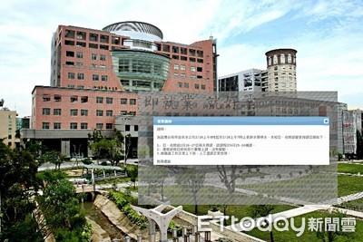台南26日大停水47小時! 2所大學「停課2天」直接延後開學