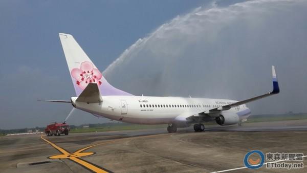 威海到北京飞机航班