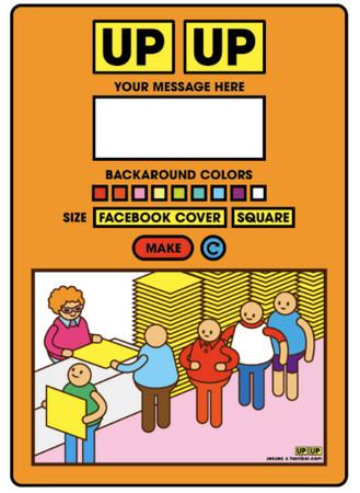 超可爱「举牌小人」攻陷脸书 设计师透露:有隐藏角色