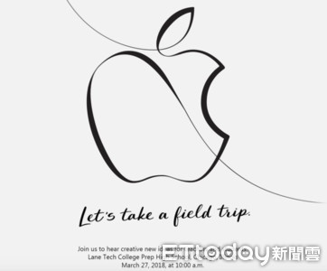 Apple預告327辦媒體活動  傳將推新iPad與二代Apple Pencil