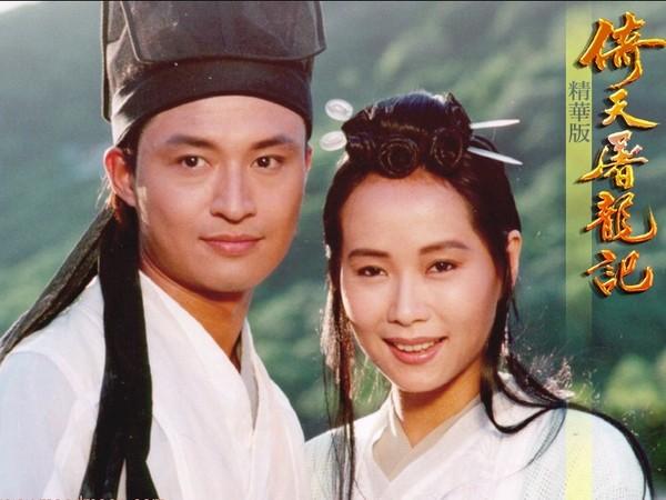 新白娘子传奇 女版 许仙之谜 藏26年 赵雅芝解答了