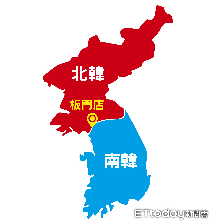 文金会议程曝光!金正恩与文在寅种松树 一张图看「南北韩破冰」